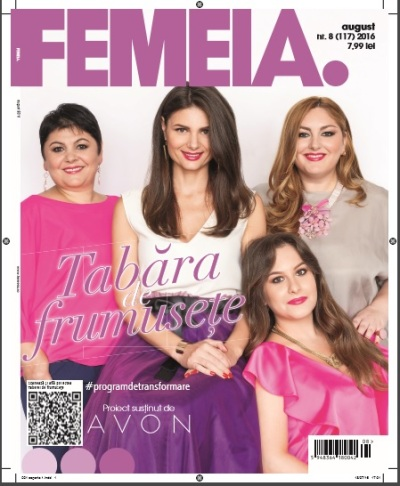 COPERTA FEMEIA AUGUST 2016
